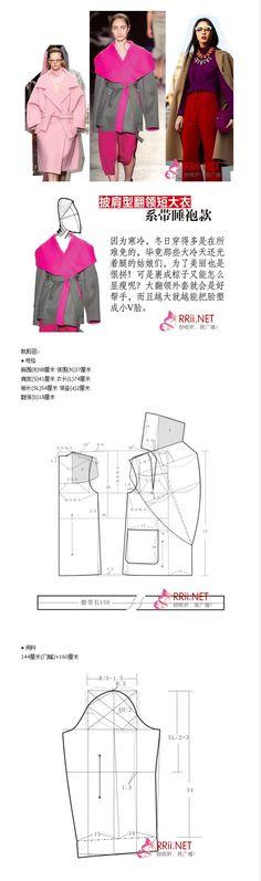 Coat Patterns, Clothing Patterns, Dress Patterns, Sewing Patterns, Suit Pattern, Jacket Pattern, Sewing Coat, Modelista, Wrap Coat