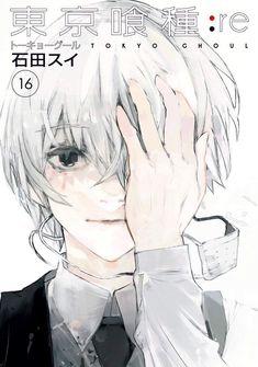Imagen de tokyo ghoul, haise sasaki, and kaneki ken Tokyo Ghoul Manga, Foto Tokyo Ghoul, Manga Tokio Ghoul, Ken Kaneki Tokyo Ghoul, Manga Anime, Manga Art, Anime Guys, Anime Art, Tsukiyama