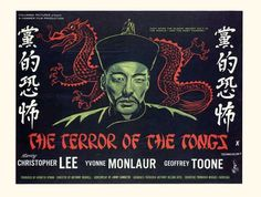 the-terror-of-the-tongs-movie-poster-1961-1020520396.jpg (580×439)
