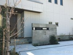 Compound Wall Design, Exterior Signage, House Front, Foyer, Facade, Entrance, Yard, House Design, Landscape
