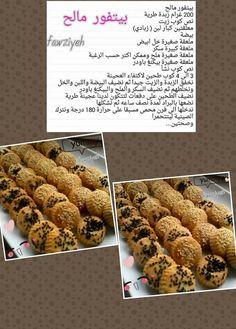 بيتيفور مالح Ramadan Recipes, Sweets Recipes, Cooking Recipes, Eid Biscuits, Salty Foods, Tasty, Yummy Food, Lebanese Recipes, Arabic Food