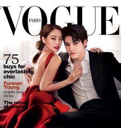 "Jenyong🌷 on Instagram: ""𝙑𝙤𝙜𝙪𝙚 𝙈𝙖𝙜𝙖𝙯𝙞𝙣𝙚🍻 . . . . . . . . . . #jenyong #nctpink #jennietaeyong #empregulace #taennie #taeyongedit #jennieedit #kpopmanips"" Vogue Magazine, Taeyong, Nct, Idol, Chic, Couples, Random, Photos, Instagram"