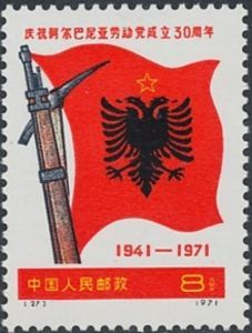Albania Flag Communism, Socialism, Socialist State, Warsaw Pact, Socialist Realism, Central And Eastern Europe, Labour Party, Soviet Union, Albania