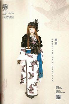 Kimono-hime issue 10. Fashion shoot page 48. by Satomi Grim, via Flickr