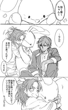 Ookurikara: What. Taikogane: I got this from Master! Oookurikara: I see. Taikogane: Whanna try touching it? The feeling you get when you hug it is THE BEST! It's so soft! Anime Blue Hair, Manga Anime, Anime Art, Date Masamune, Anime Character Drawing, Touken Ranbu, Doujinshi, Me Me Me Anime, Anime Characters