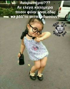 Image tagged in that's so sweet Good Morning Greetings, Love Images, Morning Images, Good Mood, Beautiful Children, Image Sharing, Cute Babies, Funny, Pictures