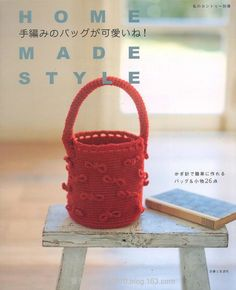 HomeMadeStyle - with diagrams