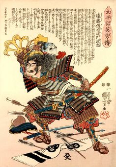 Japanese Samurai Warriors Art Prints About To Hurl A Severed Head Kuniyoshi FINE ART PRINT Woodblock Woodcut Posters