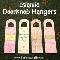 Karima's Crafts: Islamic Doorknob Hangers - 30 Days of Ramadan Craf. Eid Ramadan, Mubarak Ramadan, Muslim Ramadan, Eid Mubark, Eid Crafts, Ramadan Crafts, Ramadan Decorations, Crafts For Kids, Ramadan Activities