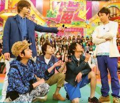 嵐 You Are My Soul, Ninomiya Kazunari, Mood Enhancers, Japanese Boy, World Records, My Sunshine, Boy Bands, Superstar, Jimin