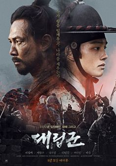 'Warriors of the Dawn' Genres: Drama and Epic Running Time: 130 min. Directed by: Chung Yoon-chul Starring: Lee Jung-jae, Yeo Jin-goo. Streaming Movies, Hd Movies, Movies To Watch, Movies Online, Hd Streaming, Hd Warrior, Film Warrior, Korean Drama Online, Korean Drama Movies