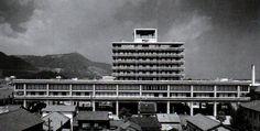 Kenzo Tange. The East office of Kagawa Prefecture, Takamatsu, Kagawa, Japan, 1956-1958