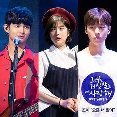 """""""The Liar and His Lover"""" Dizi Müziği Part 4 """"Joy (Red Velvet) – Your Days"""" Müzik Videosu Yayımlandı"""