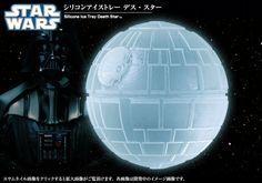 Star Wars silicon ice tray Death Star