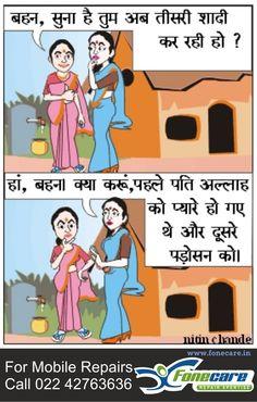 Incredible hindi Jokes series. You will definitely Love this website