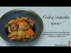 """(The instructional video is under """"HOW TO"""" tab below.) Crunchy fukujinzuke and Japanese curry rice is the perfect combination made in heaven. Fukujinzuke is a Japanese version of chutne… Japanese Pickles, Japanese Curry, Japanese Food, Japanese Recipes, Curry Rice, Japanese Kitchen, Made In Heaven, Canning Recipes, Other Recipes"""