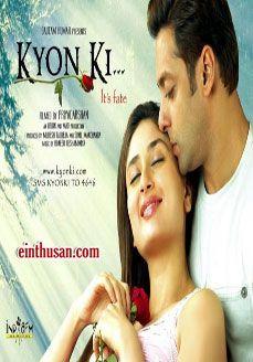 Kyon Ki Hindi Movie Online - Salman Khan, Kareena Kapoor, Rimi Sen and Jackie Shroff. Directed by Priyadarshan. Music by Himesh Reshammiya. 2005 ENGLISH SUBTITLE