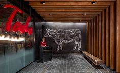 Decorative fade #glasswall in the entry of the new Tado Steakhouse.