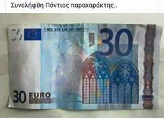 Police warn about fake 30 Euro notes