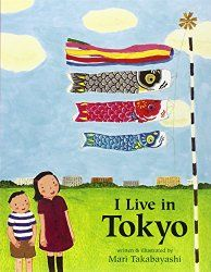 Let's go to Tokyo with kids! Hotels, restaurants, activities, tips: a family-friendly survival guide in a fascinating and hectic city
