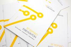 Volunteer network brochure on Behance