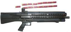 Гладкоствольное ружье UTAS UTS-15 | Сайга 12.ru