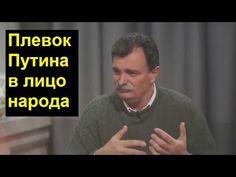 Болдырев в гостях у Прилепина. Путин - бессовестный лицемер.
