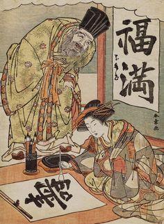 """Hanaôgi Doing Calligraphy as Jurôjin Watches"". Ukiyo-e woodblock print, about 1770's, Japan, by artist Katsukawa Shunshô"