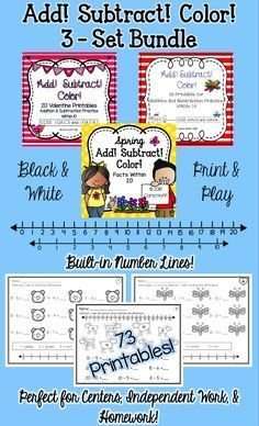 Three sets of  ADD! SUBTRACT! COLOR! printables in a money-saving bundle!  Fun and easy practice for children working on strategies and fluency with addition and subtraction facts. Two sets for facts to 10, one set for facts to 20.