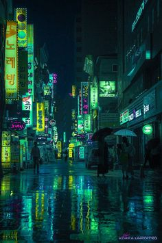 Seoul at night Dark Green Aesthetic, Night Aesthetic, Rainbow Aesthetic, Aesthetic Colors, Aesthetic Collage, Aesthetic Pictures, Aesthetic Korea, Aesthetic Backgrounds, Aesthetic Iphone Wallpaper