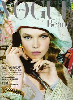 Siri Tollerod - Vogue Beauty Japan Magazine (July 2009)