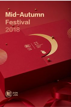 Fruit Packaging, Cake Packaging, Packaging Design, Box Design, Layout Design, New Year Designs, Fortnum And Mason, Press Kit, Mid Autumn Festival