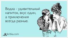 atkritka_1426695264_729 (425x237, 71Kb)