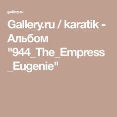 "Gallery.ru / karatik - Альбом ""944_The_Empress_Eugenie"" The Empress, Gallery, Deco, Kunst, Roof Rack"