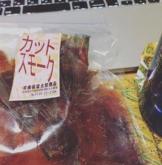 #おつまみ  #南保留太郎商店  #最旨