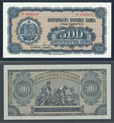 Currency People Republic of Bulgaria 1948 Bulgarian National Bank 500 Leva Banknote Pick# 77a PMG Gem Uncirculated 66 EPQ