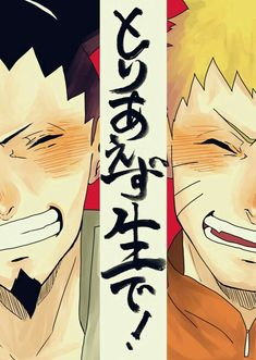 What happend ? (naruto fanfic / time travel) - ~7~ - Wattpad
