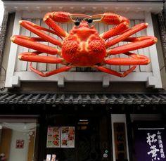 Japanische Restaurants besitzen häufig eine auffällige Außenfassade
