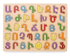 Teach children the Armenian alphabet in a fun and engaging way.