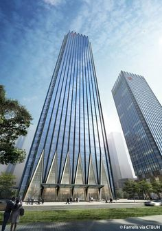 Qianhai Financial Centre - T1 - The Skyscraper Center
