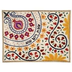 Pomegranate Style for Shabbat Hand Embroidered Challah Cover by yair emanuel
