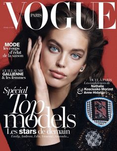 Landing her second Vogue cover of the year, Emily DiDonato graces the February issue of Vogue Paris wearing a look from Dior's spring-summer 2014 collection.