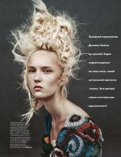 Harleth Kuusik by Jason Kibbler for Vogue Russia, September 2014.