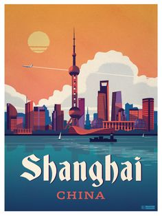 Shanghai city, vintage travel posters, poster vintage, city illustration, t Shanghai Skyline, Shanghai City, Poster City, Poster Poster, Tourism Poster, Photo Images, Story Instagram, Travel Illustration, China Travel