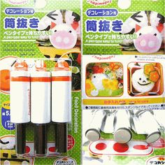 This is a cute bento accessories for making lunch. It is a food decoration tool for cutting ham, nori, cheese, kelp and etc like button shapes, eyes shapes, pig noses. 3 shaped pen type cutters.  3 in package