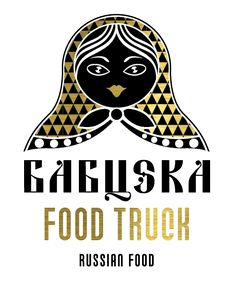Babuska - Hold u. (k/ppp) Russian Recipes, Places To Eat, Budapest, Darth Vader, Fictional Characters, Fantasy Characters