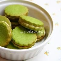 *Matcha and White Chocolate Cookie Sandwiches*