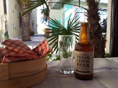 Armolia Chios Chios, Ale, Fresh, House, Home Decor, Decoration Home, Home, Room Decor, Ale Beer