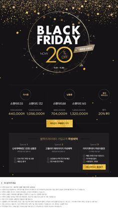 11월20% 할인+상품권 Page Design, Layout Design, Web Design, Banner Design Inspiration, Email Newsletter Design, Web Colors, Event Banner, Promotional Design, Event Page