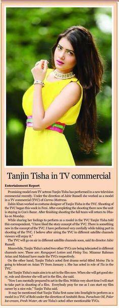 Tanjin Tisha